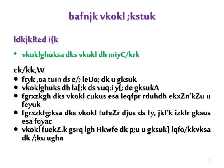 bafnjk