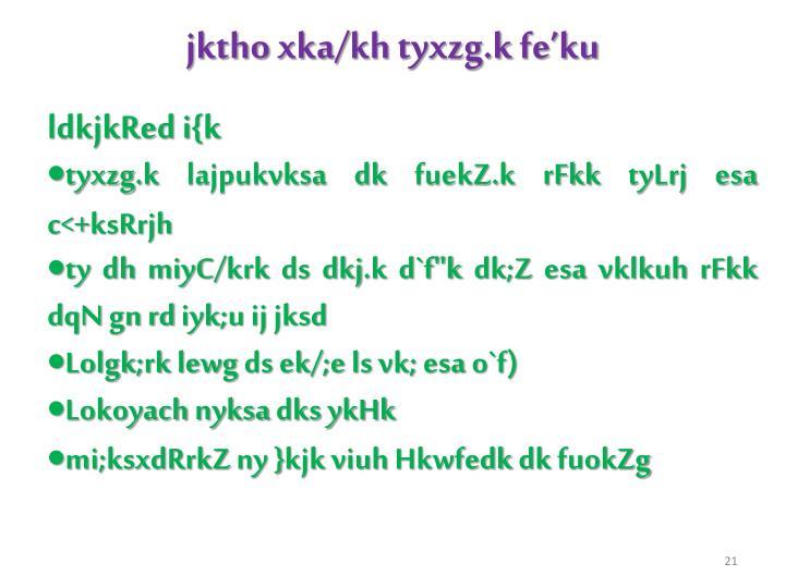 jktho