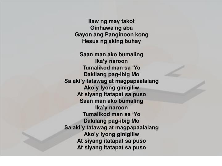 Ilaw ng may takot
