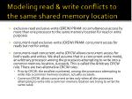 modeling read write conflicts to the same shared memory location