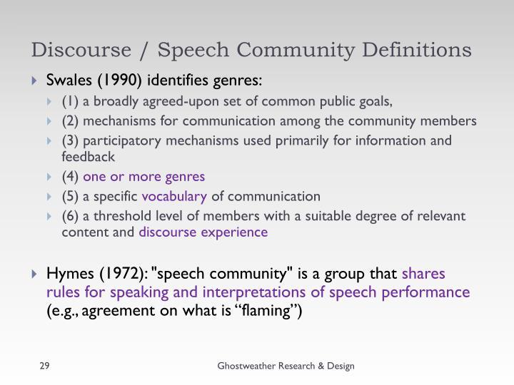 Discourse / Speech Community Definitions