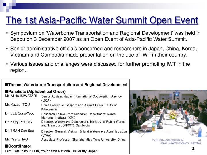 The 1st Asia-Pacific Water Summit Open Event
