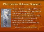 pbs positive behavior support