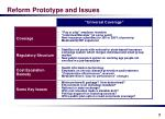 reform prototype and issues