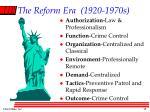 the reform era 1920 1970s