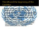 the un and the beginning of the cold war