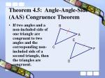 theorem 4 5 angle angle side aas congruence theorem