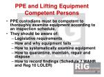 ppe and lifting equipment competent persons