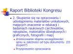 raport biblioteki kongresu2