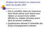 analyse des besoins en ressources dans les coles d eo