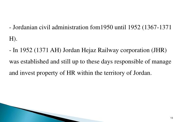 -	Jordanian civil administration fom1950 until 1952 (1367-1371