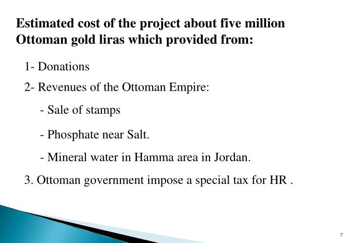 Estimated cost of the project about five million