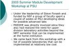 2003 summer module development workshop at psu