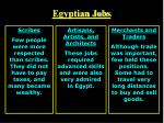 egyptian jobs