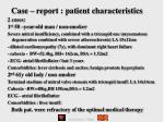 case report patient characteristics