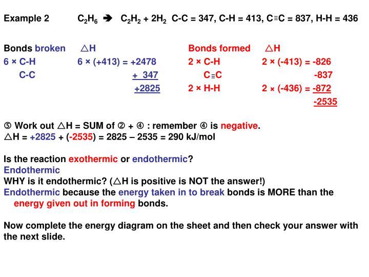 Example 2C