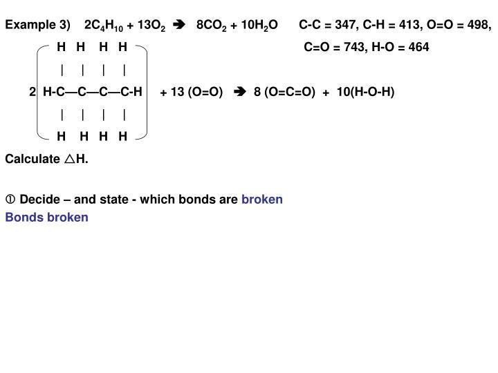 Example 3)    2C