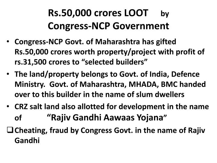 Rs.50,000 crores LOOT