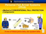 personal fall arrest systems pfas