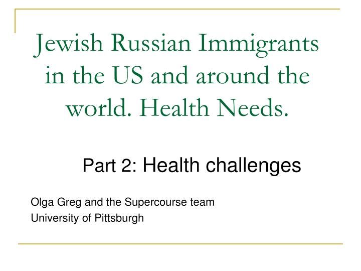 Jewish russian immigrants in the us and around the world health needs