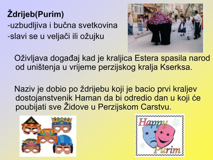 Ždrijeb(Purim)