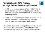 participation in asw process for high school teachers 60 rule