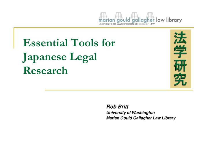 Essential tools for japanese legal research