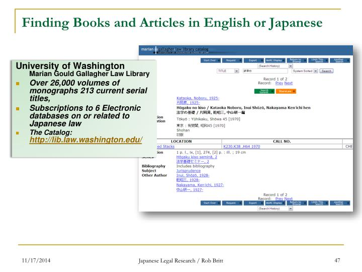 Finding Books and Articles in English or Japanese