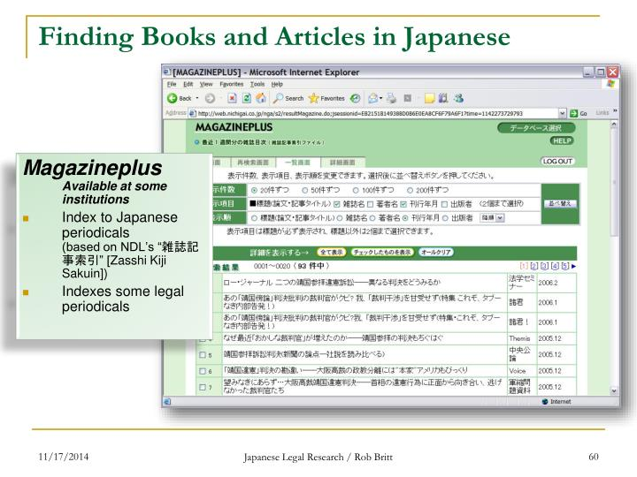 Finding Books and Articles in Japanese