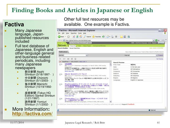 Finding Books and Articles in Japanese or English