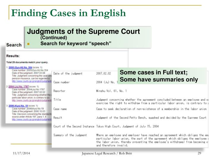 Finding Cases in English