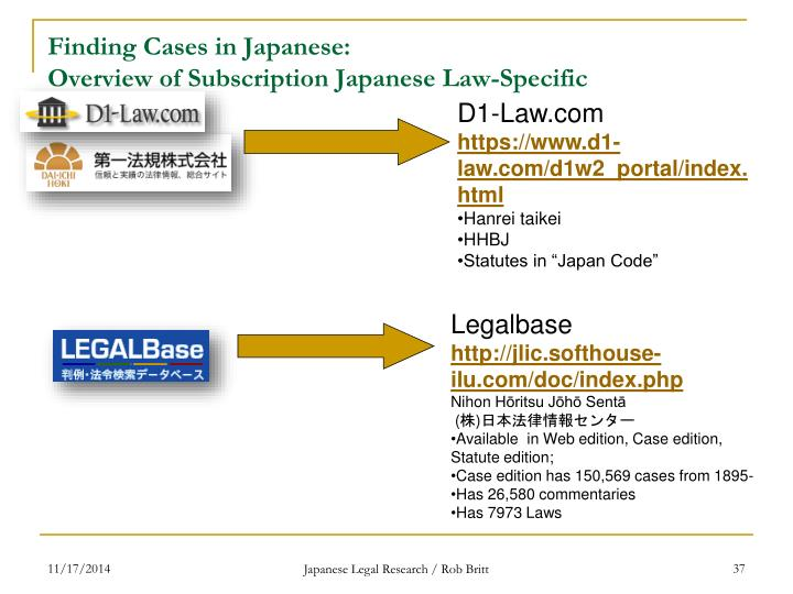 Finding Cases in Japanese: