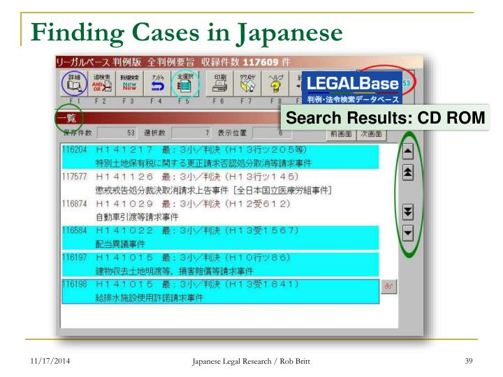 Finding Cases in Japanese