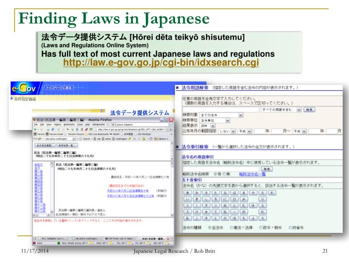 Finding Laws in Japanese