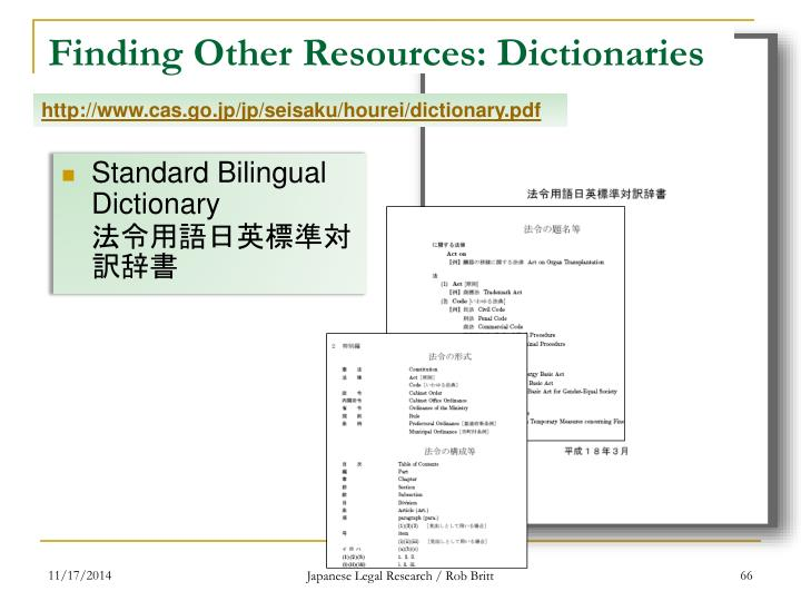 Finding Other Resources: Dictionaries