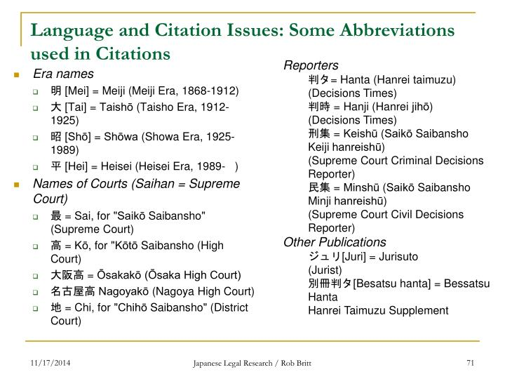Language and Citation Issues: Some Abbreviations used in Citations