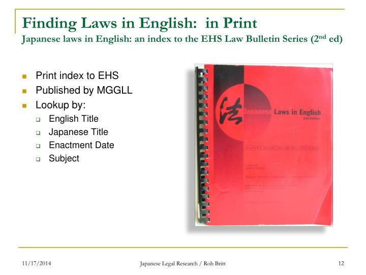 Finding Laws in English:  in Print