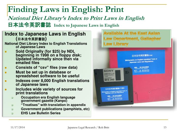 Finding Laws in English: Print