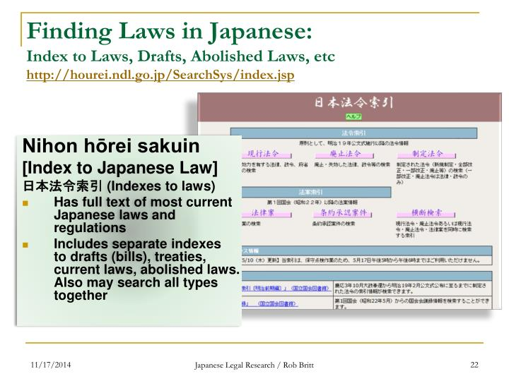 Finding Laws in Japanese: