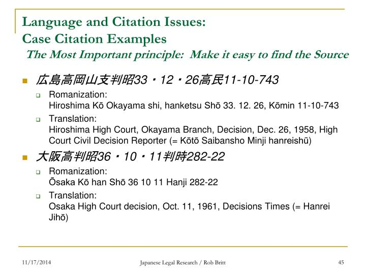 Language and Citation Issues: