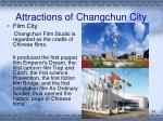 attractions of changchun city1