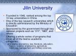 jilin university