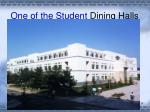 one of the student dining halls