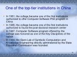 one of the top tier institutions in china