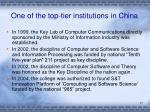one of the top tier institutions in china1