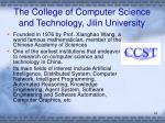 the college of computer science and technology jilin university