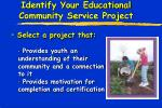 identify your educational community service project1