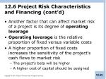 12 6 project risk characteristics and financing cont d1