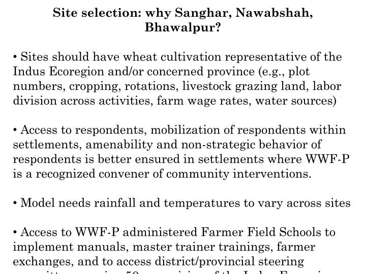 Site selection: why Sanghar, Nawabshah, Bhawalpur?