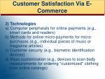 customer satisfaction via e commerce1